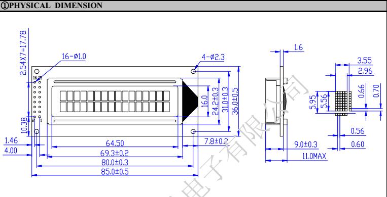 mj1602h-3超低价lcd.液晶模组